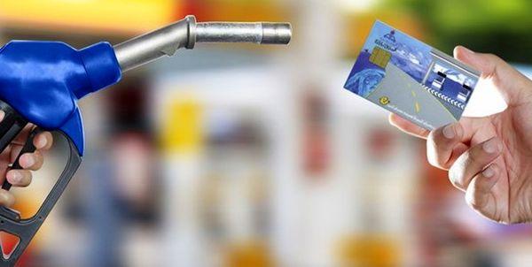 افزایش سهمیه بنزین